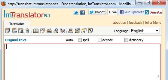 Store перевод с английского на русский язык