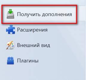 Как перевести с испанского на русский