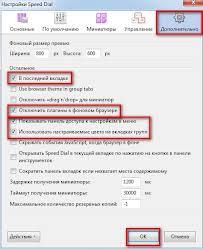 Полезные дополнения для Firefox