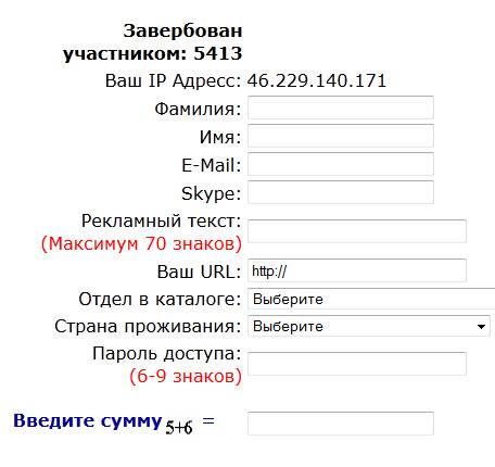 Посещаемость сайта