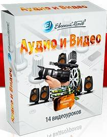 Каталог курсов Евгения Попова