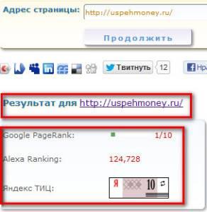 Первый червонец от Яндекса