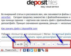 Как искать информацию на сайте