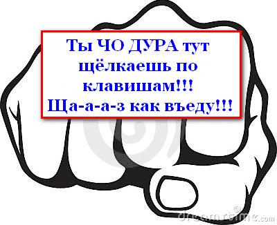 http://uspehmoney.ru/prikoly-programmistov-nad-klientami/