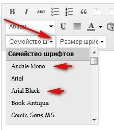 Как увеличить шрифт на блоге или сайте