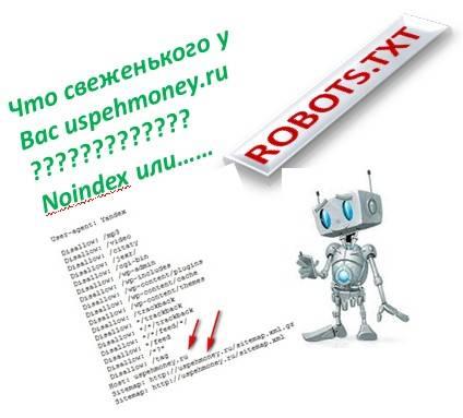 gotovij_robots_txt