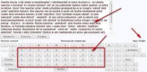 Как перевести русские слова на латиницу
