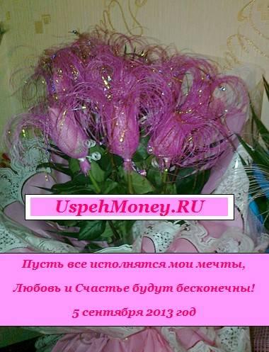 s_dnyom_rozhdeniya