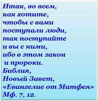 speshite_delat_dobrie_dela1