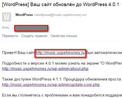 Как создать сайт на wordpress на поддомене