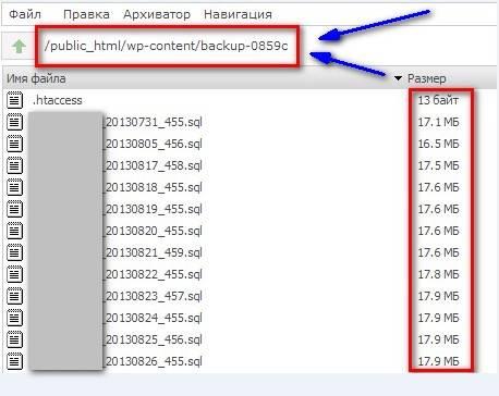 http://uspehmoney.ru/cozdaem-rezervnuyu-kopiyu-nashego-sajta/