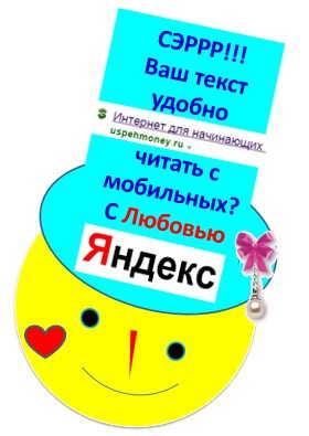 Новый алгоритм Владивосток
