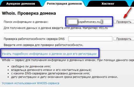 Перенос сайта на другой хостинг