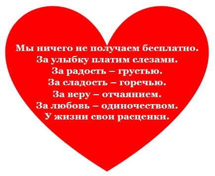 Две половинки сердца. Две судьбы.