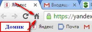 Браузер – окошко в Интернет
