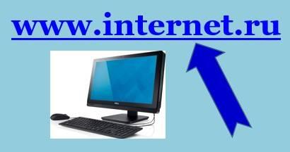 Интернет - модель жизни?