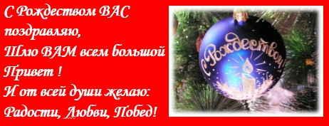 Рождество это праздник света