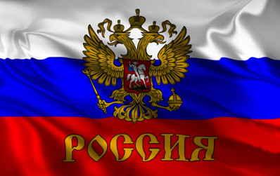 Россия моя Родина