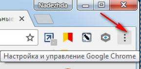 Настройка и управление браузера