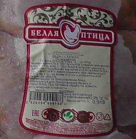 Мясо куриное