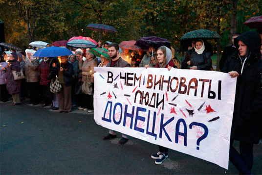 Донецк в чем виноват
