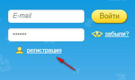 Сайт социаллинк