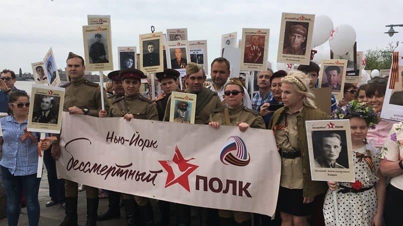 «Бессмертный полк» стал победой над нацизмом XXI века